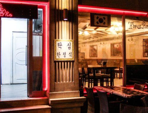 Taksim Kore Restoranı